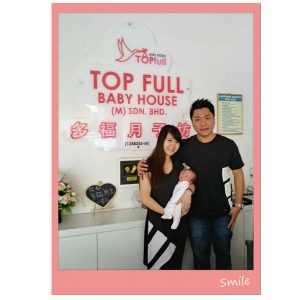 topfull baby house